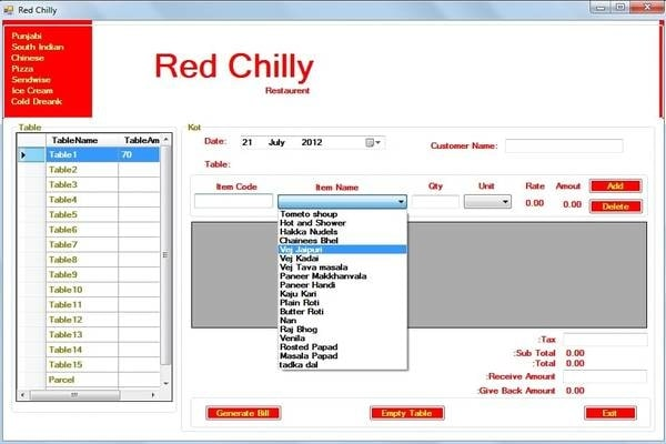 Restaurant management software, restaurant billing software images