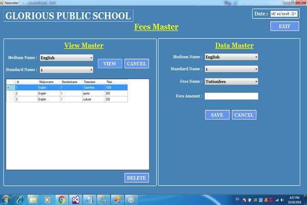 School management software, school ERP system